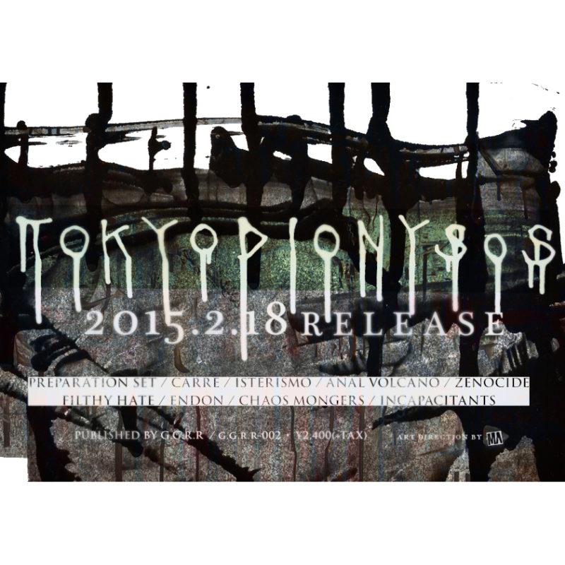 tokyodionysos-web
